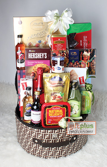 G,- Celebrate Ramadhan Hamper
